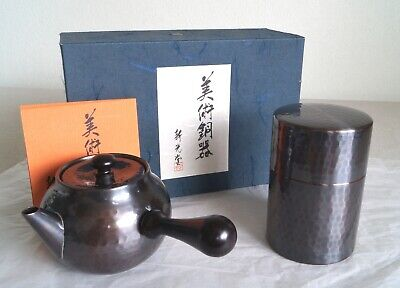 "Japanese Pure Copper Tea Set : Caddy ""Chazutsu"", Pot ""Kyusu"", Spoon ""Chasazi"""