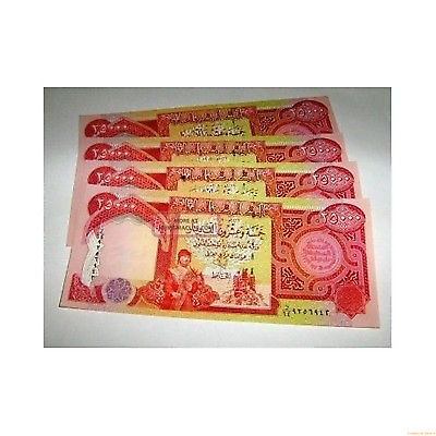 Iraqi Dinar 500,000 new unciculated 25k notes