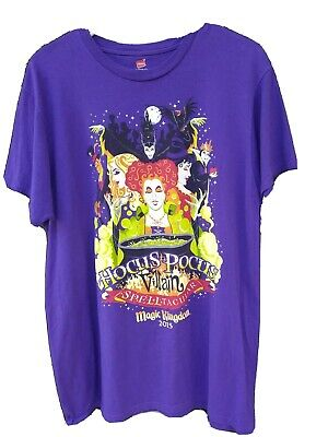 Hocus Pocus Villain Spectacular Magic Kingdom 2015 T-Shirt Walt Disney World L