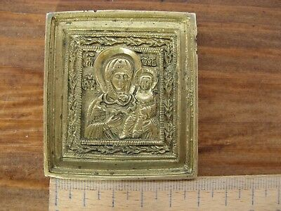 UNUSUAL OLD RUSSIAN BRASS OR BRONZE Icon of Kazan Mother of God, ,19TH CENTURY m