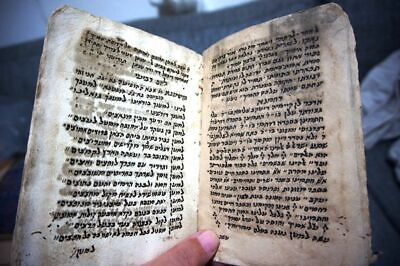 Old Yemen Hand Write 33 Leaves Piyut Pizmonim Judaica Jewish Manuscript  WOW