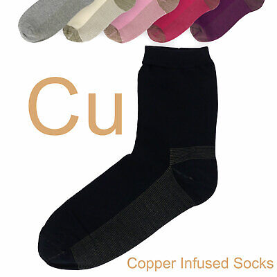 Ladies Mens Copper Infused Compression Ankle Socks Antibacterial