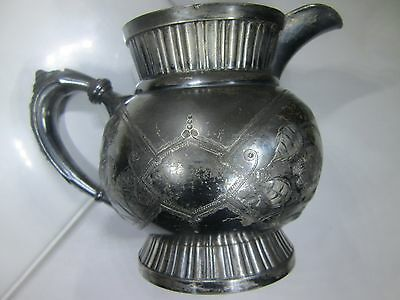 "Antique 1896-1910 Homan Silver Quadruple Plate Creamer #2016, 4.5"" w/ 3"" base"