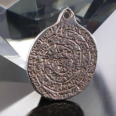 Vintage Sterling Phaistos Disc Charm Greek Minoan Pendant Jewelry