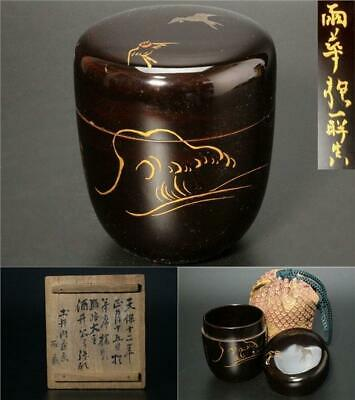 SGO09 Japanese Antique wooden black lacquer Gold makie Natsume tea caddy 1842