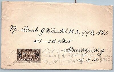 GOLDPATH: Syria cover, 1938, To Brooklyn NY USA, CBHW_05_02