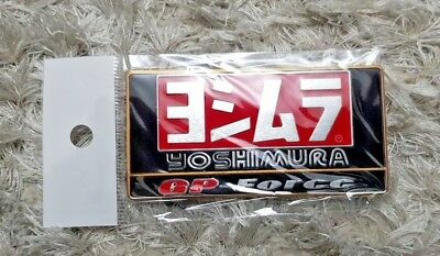 YOSHIMURA GP FORCE MOTORBIKE EXHAUST HEATPROOF DECAL/VINYL/STICKER (88mm x 44mm)