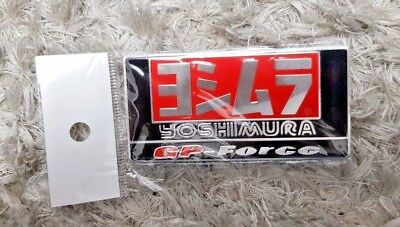 YOSHIMURA GP FORCE MOTORBIKE EXHAUST HEATPROOF DECAL/VINYL/STICKER (89mm x 45mm)