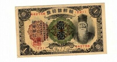 KOREAN 1 YEN, BLOCK # 221 from Korea - Great Condition, crisp