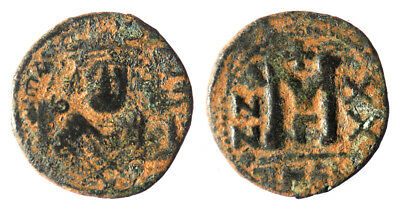 Byzantine Maurice Tiberius Follis Antioch mint Contemporary imitation