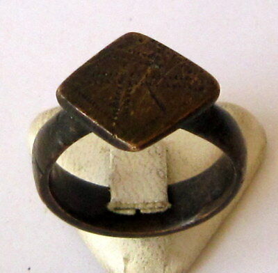Beautiful Post-Medieval Bronze Ring With Engraving On The Top # 774