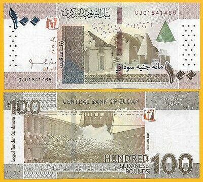 Sudan 100 Pounds p-new 2019 REPLACEMENT UNC Banknote