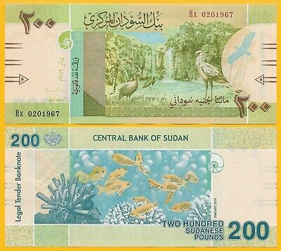 Sudan 200 Pounds p-new 2019 REPLACEMENT UNC Banknote