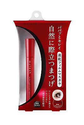 Opera My Lash ADVANCED Mascara 5g/.017oz Made in Japan Import free shipping