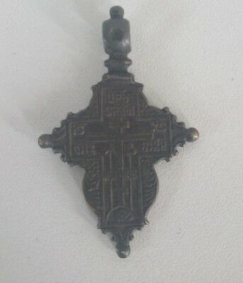 "Antique Russian Orthodox Old Believers ""Golgotha"" Skull Cross"