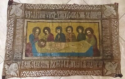 Antique Russian Orthodox Epitaph Hand-painted on Canvas 19th century.