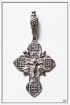 Russian Orthodox Silver Cross For Baby Christening Pendant JC  (SS3)