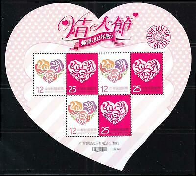 Rep. Of China Taiwan 2013 Valentine's Day Heart Shape Mini Pane Sheet 6 Stamps