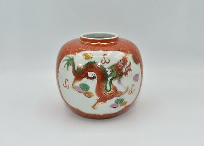 Antique Asian Dragon Ginger Jar Porcelain Chinese Oriental Gold Flowers Marked
