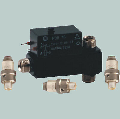 Rev-16 Rew-16 Peb-16 Coaxial Antenna Relay Switch + 3 Connectors