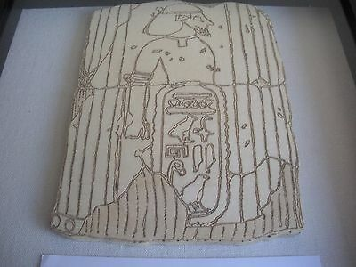JEHOVAH Soleb Inscription 14th Century B.C.E. Egypt Watchtower Research Jehovah