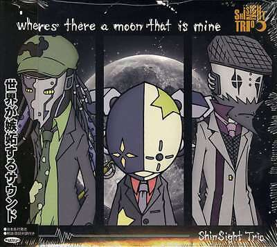 Shinsight Trio-Where's There A Moon That Is Mine-Japan Cd Bonus Track F00