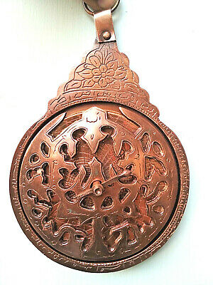 Brass astrolabe antique astronomy calendar decor WALL hanging gift REPLICA