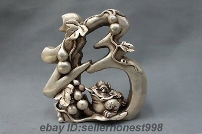China Feng Shui Golden Toad blessing Fu Writing Gourd Tibet Silver Statue
