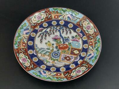 Chinese Enamel Floral Plate Qianlong 20th Century