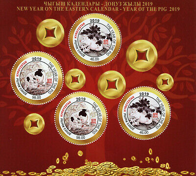 Kyrgyzstan 2019 MNH Year of Pig 4v M/S Chinese Lunar New Year Stamps