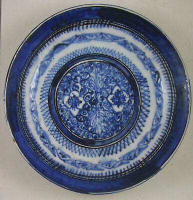 Antique Islamic Persian Art Safavid 16 Century Dish Blue & White Ceramic Persia