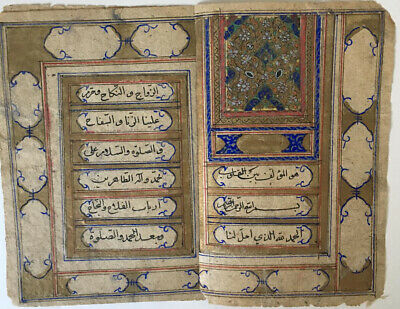 Antique Islamic Persian Qajar Marriage Certificate Document Signed Dated 1324 AH