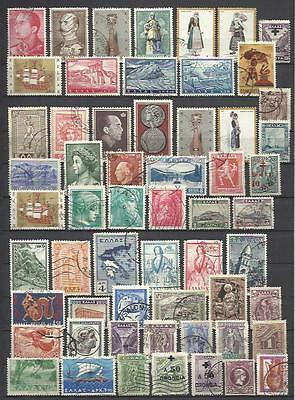 G257-Lote Sellos Grecia Sin Tasar,Sin Repetido,Escasos,Greece Stamps Lot Without