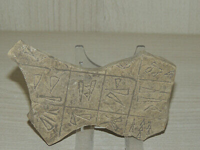 Antique Stone Tablet Fragment With Drawing  Idol,God,Alien