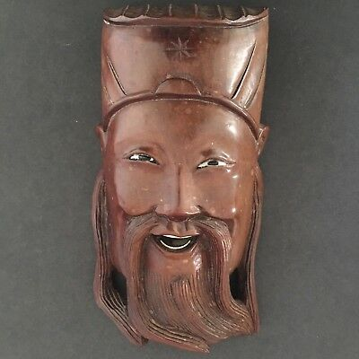 Wooden Carved Asian IMMORTAL Mask Wall Hanging - Vintage Mans Face Lucky