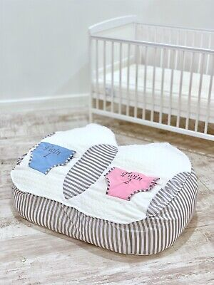 Twin Baby Bean Bag Personalised Pre Filled Chair Seat Girls Boys Safety Harness
