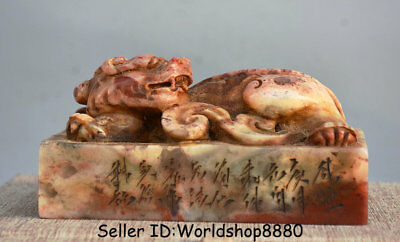 "4.6"" Antique China Natural Shoushan Stone Carved Dragon Beast Seal Stamp Signet"