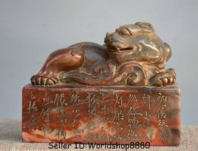 "4"" Antique Old Chinese Natural Shoushan Stone Dragon Beast Seal Stamp Signet"