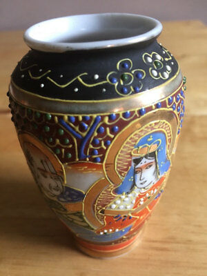 """Vintage Japanese Hand Painted Vase 3.5"""" Tall - Ornate - 1960's - Collectable"""