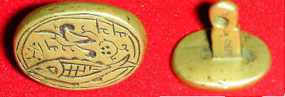 U079-61 Islamic/christian Turkish Persian Seal Xix Cent