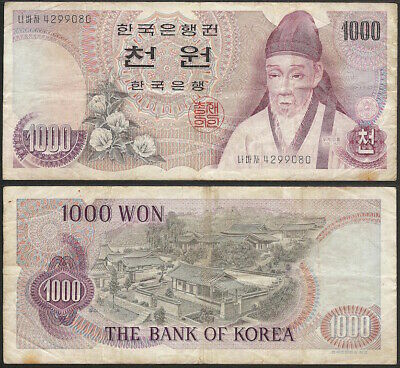 KOREA - 1000 won ND (1975) P# 44 - Edelweiss Coins