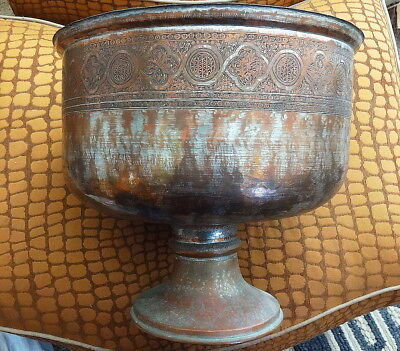 Large Persian Tinned-Copper Trumpet Foot Safavid Bowl Engraved! Magnificent!!!