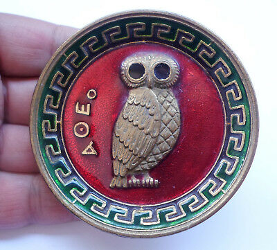 Vintage Greek Solid Brass Enameled Decorative Plate Wise OWL ΑΘΕ 3 1/8''