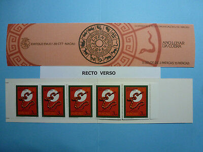 Lot 11104 Timbres Stamp Bloc Annee Lunaire Macau Macao Portugal Annee 1989
