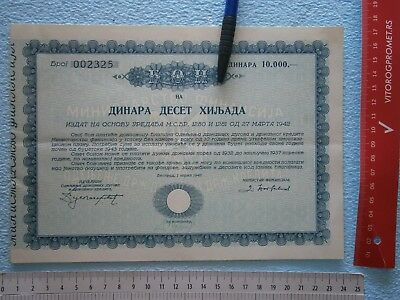Wwii 1942 Yugoslavia Serbia Money Dinar Coupon Voucher State Loan Tax Finance