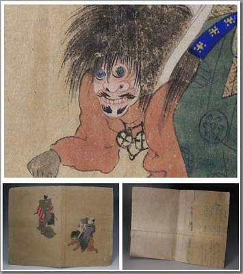 APB47 Japanese Antique original drawing paper ukiyoe w/mark # samurai oni musha