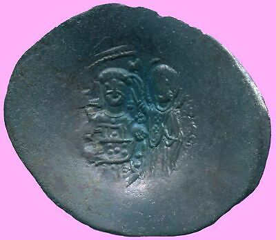 AUTHENTIC BYZANTINE EMPIRE  Aspron Trache Coin  3.48 g/31.41  mm BYZ1004.13
