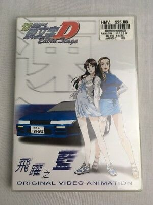 Initial D Extra Stage DVD New & Sealed Region 3 NTSC Japanese Anime