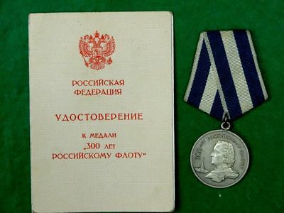 Military Award Medal Russian Navy 300 Anniversary with Personal Certificate 1996