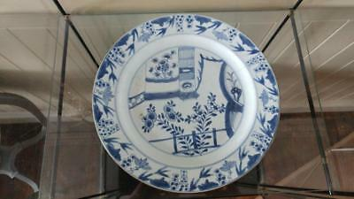 Scarce Chinese Kangxi Period Porcelain Blue and White Charger / Large Plate 1662
